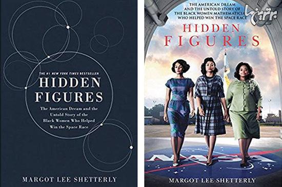 کتابهایی که به فیلمهای موفقی بدل شدند
